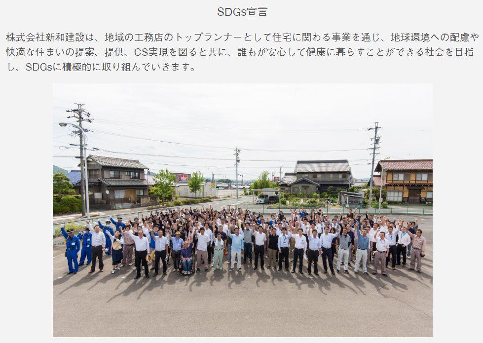 画像引用:https://www.sinwanet.co.jp/co_mame/c/241/242/